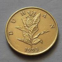 10 лип, Хорватия 1993 г., AU