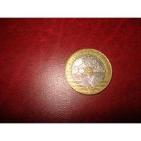 20 франков 1993 года Франция Монт-Сент-Мишель (СОСТОЯНИЕ!!!)