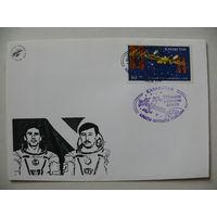 КПД, Казахстан; Космос; 1994 (+марка, +СГ, Алматы, черный и синий).