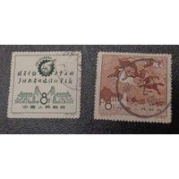 Марка Китай. Национальная Выставка Промышленности и Связи. 1958-10-01