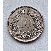 10 раппен Швейцарии