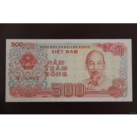Вьетнам 500 донгов 1988 UNC