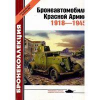 Книги по истории и моделированию