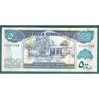 Сомалиленд  500 шиллингов 2005 год   UNC