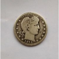 США, 1/4 доллара Barber квотер (25 центов) 1915 г., серебро