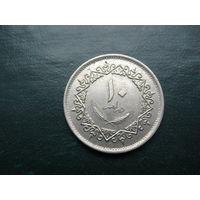 10 дирхам 1975 г. Ливия.