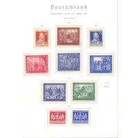 Германия Оккупация союзниками (для всех зон) 5 серий С 1 РУБ (**) 1947-1948 гг