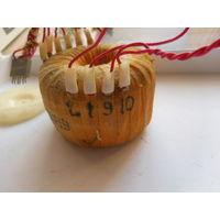 Трансформатор 5.700.079 220 В 50 Гц две обмотки по 18 В и одна 28 В