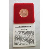 Тонга 2 Сенити 1975 Юбилейная ФАО Коробка, паспорт, UNC