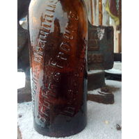 Бутылка пивная пвм