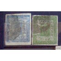 НЕПАЛ 1898-99г. 2шт. продаются, остальные в других лотах.