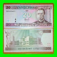 Литва P60 20 Литов 1997 UNC. EAF 4034671 ПРЕСС.