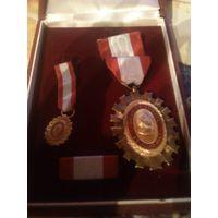 Орден Диего де Лосадо