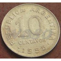 5053:  10 сентаво 1955 Аргентина