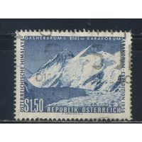 Австрия Респ 1957 Экспедиция на Каракорум Гималаи #1036