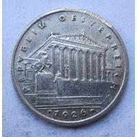 Австрия, шиллинг, 1926, серебро