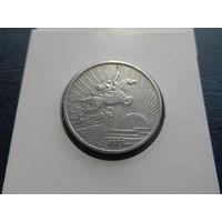 Северная Корея КНДР 50 чон 1978 г.