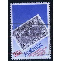 Австралия 1981 Mi# 745 (AU018) гаш.