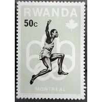 Почтовая марка 1976 Olympic Games - Montreal, Canada - Руанда