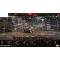Аккаунт World of tanks (wot)