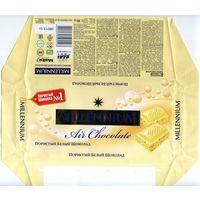 Обёртка от шоколада - Millennium