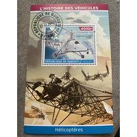 Джибути 2015. Вертолеты. Bought-Sikorsky 300 1940. Блок