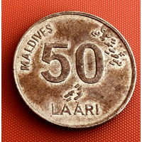 100-11 Мальдивы, 50 лари 2008 г.