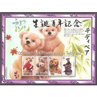 КГ Сент Винсент 2002 Плюшевые медведи