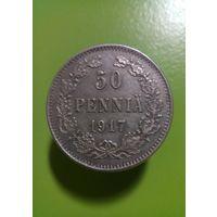 50 пенни 2017 копия