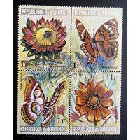 Бурунди 1973 г. Бабочки. Фауна. Сцепка из 4 марок #0106-Ф1