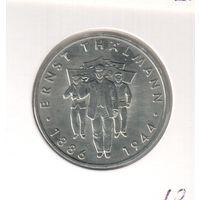 10 марок 1986 года ГДР Эрнст Тельманн в холдере 25