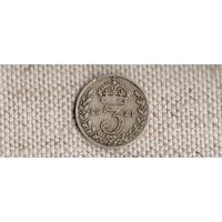 Великобритания 3 пенса 1921 Георг VI (Sp)