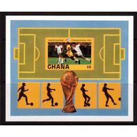 Гана-1982 (Мих.Бл.97В) **  БЗЦ,  Спорт, ЧМ-1982 по футболу