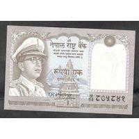 Непал 1 рупия 1972 г.