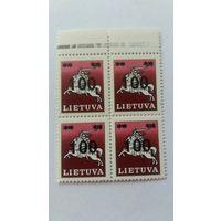 Литва 1993 н/печ 100  кв/бл