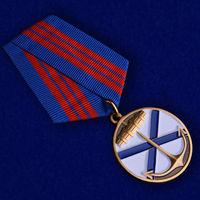 Медаль Андреевский флаг ВМФ России