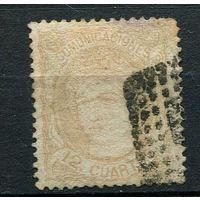 Испания (Временное правительство) - 1870 - Аллегория Испания 12Cs - [Mi.107] - 1 марка. Гашеная.  (Лот 125o)