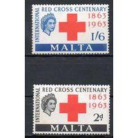 Красный Крест Мальта 1963 год чистая серия из 2-х марок (уценена)