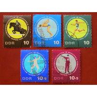 ГДР. Спорт. ( 5 марок ) 1965 года.