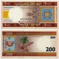 Мавритания. 200 угий (образца 2006 года, P11b, UNC)