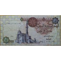 Египет 1 фунт 2007-2016 г.