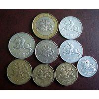 Литва. 9 монет 1991-2008 г.