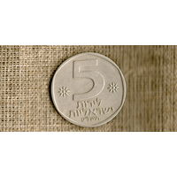 Израиль 5 больших лир 1979 /лев/фауна/(ON)