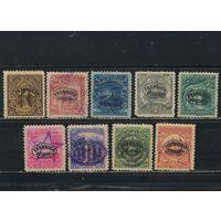 Cальвадор Служебные 1896-8 Надп Cтандарт #130,142,144,146-50,180