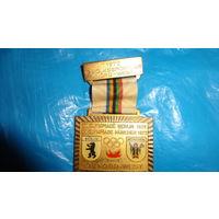 Медаль к олимпийским играм 1972г Германия
