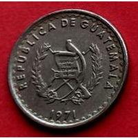 02-12 Гватемала, 5 сентаво 1971 г. Единственное предложение монеты данного года на АУ