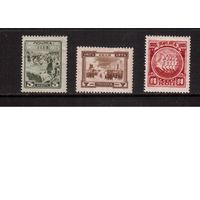 СССР-1925, (Заг.115-117) * (накл.), 100-лет восстания декабристов