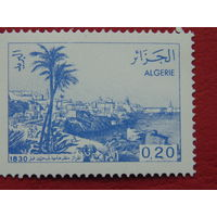 Алжир. Архитектура.