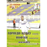 2013 Торпедо-БелАЗ (Жодино) - Нафтан (Новополоцк)