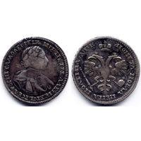 Полтина 1720, Петр I. Старая патина, R